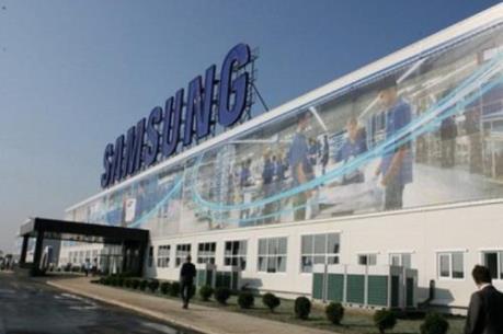 Samsung sẽ là nhà sản xuất chip hàng đầu thế giới