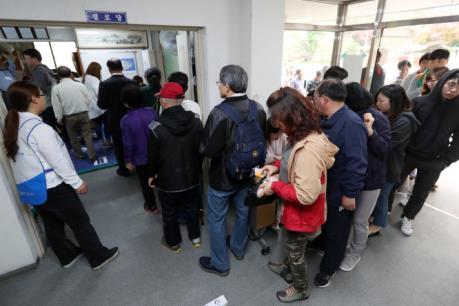 Bầu cử Tổng thống Hàn Quốc: Tỷ lệ cử tri đi bầu có thể vượt trên mức 80%