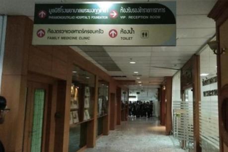 Thái Lan: Đánh bom bệnh viện quân y ở Bangkok làm hơn 20 người bị thương