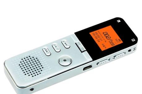 Điều kiện kinh doanh thiết bị, phần mềm ngụy trang để ghi âm, ghi hình, định vị