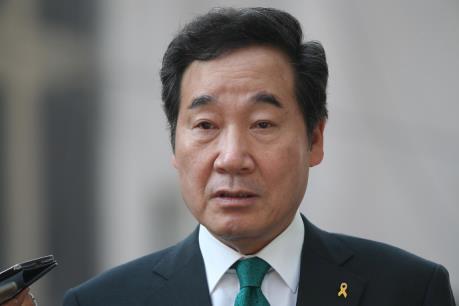 Phủ Tổng thống Hàn Quốc xin lỗi về sai phạm của các quan chức được đề cử