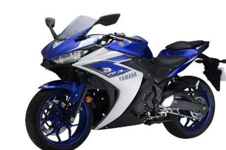 Yamaha Motor Việt Nam giảm giá xe thể thao YZF-R3 16 triệu đồng