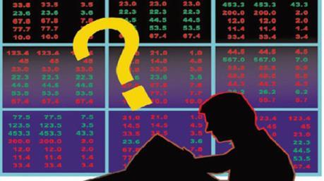 Chứng khoán 4/7: Cổ phiếu ngân hàng nhuộm đỏ