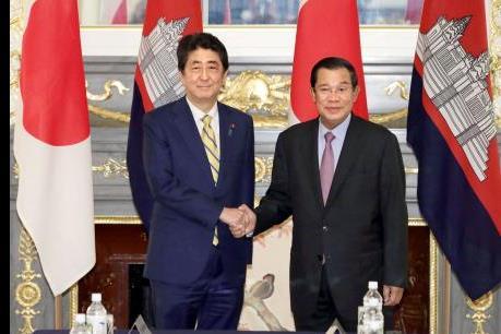 Điểm nhấn trong chuyến thăm Nhật Bản của Thủ tướng Campuchia