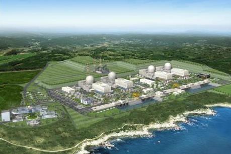 """Hàn Quốc thành lập hội đồng thẩm định """"số phận"""" của 2 lò phản ứng hạt nhân"""