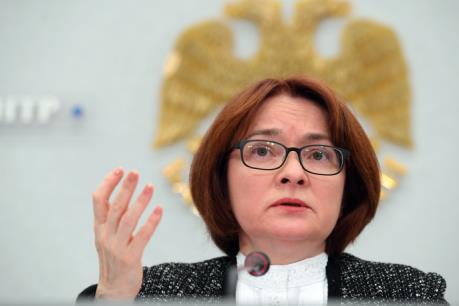 Liên tục có ngân hàng Nga xin cứu trợ