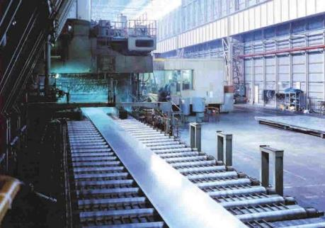 Vụ bê bối của Tập đoàn Kobe Steel