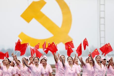 Khai mạc Đại hội đại biểu toàn quốc lần thứ XIX của Đảng Cộng sản Trung Quốc