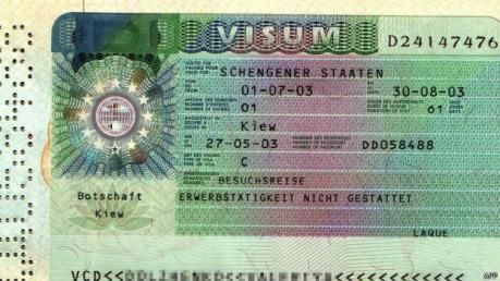 Khối Schengen sẽ có hệ thống tin học chung quản lý xuất nhập cảnh