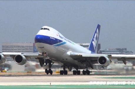 Hai máy bay Boeing 747 được đấu giá trên nền tảng thương mại trực tuyến Taobao