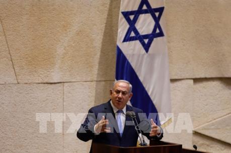 Những tiết lộ về sự hợp tác giữa Saudi Arabia và Israel