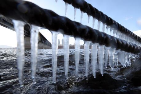 Sông Hàn ở Seoul đóng băng sớm nhất trong 71 năm qua