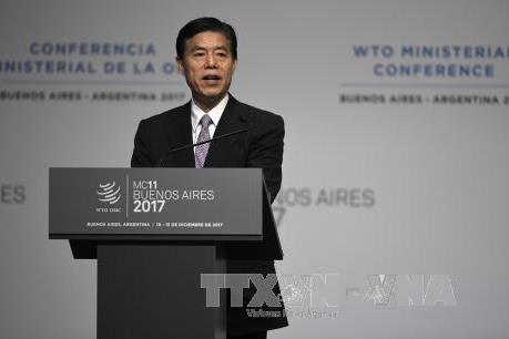 Trung Quốc sẽ hoàn thành xây dựng cường quốc về kinh tế-thương mại trước năm 2050