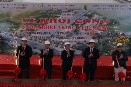 Sơn La khởi công nhà máy thứ 5 về chế biến nông sản xuất khẩu
