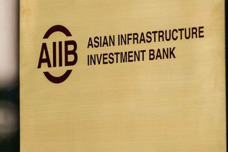 AIIB dự kiến phát hành trái phiếu có mệnh giá bằng USD