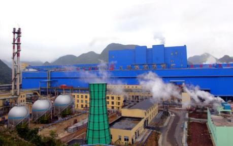 Trung Quốc: Nổ khí ga ở nhà máy thép, 9 người thiệt mạng