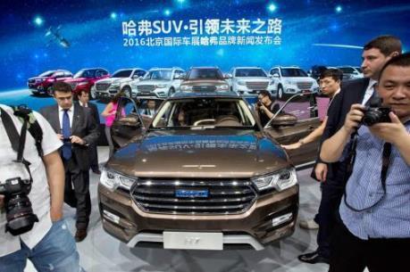 Hãng chế tạo ô tô Trung Quốc lạc quan vào triển vọng bán xe tại Mỹ