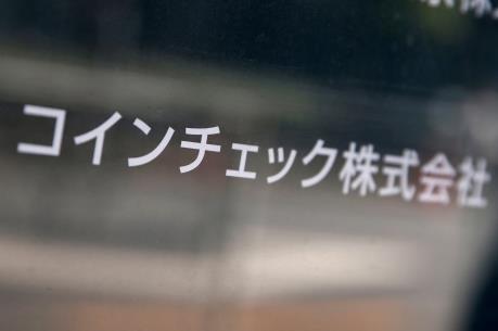 Cảnh sát Nhật Bản thẩm vấn đối tượng liên quan đến vụ đánh cắp tiền ảo tại Coincheck