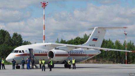 Tin mới nhất về vụ rơi máy bay ở Nga