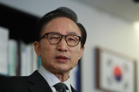 Hàn Quốc điều tra mối quan hệ giữa cựu Tổng thống Lee Myung-bak và tập đoàn Samsung