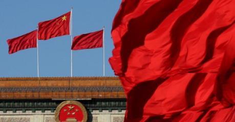 WB đề cao các cải cách của nền kinh tế Trung Quốc