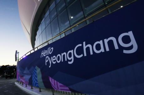 Paralympic PyeongChang 2018: Thời điểm Triều Tiên cử VĐV sang dự