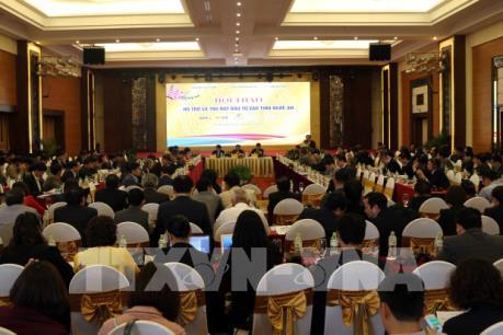 Hỗ trợ thu hút đầu tư vào Nghệ An