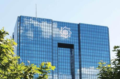 Iran ký thỏa thuận tín dụng hàng chục tỷ USD với các ngân hàng châu Âu, châu Á