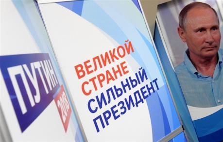 Hơn 1.300 quan sát viên quốc tế giám sát bầu cử Tổng thống Nga