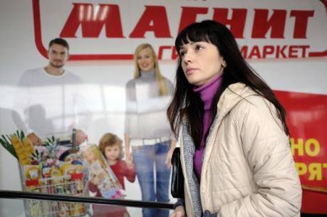 Các thương vụ M&A giữa các doanh nghiệp Nga vẫn sôi động