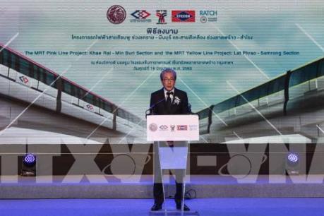 Phó Thủ tướng Thái Lan tuyên bố cần phải gia nhập CPTPP và RCEP