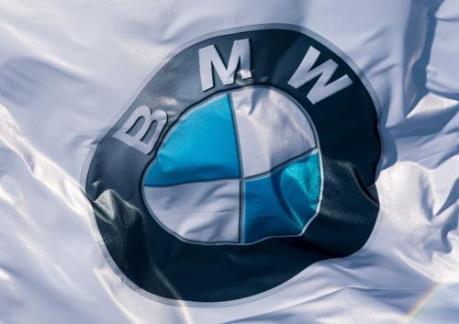 BMW triệu hồi hàng chục nghìn xe lỗi tại Trung Quốc