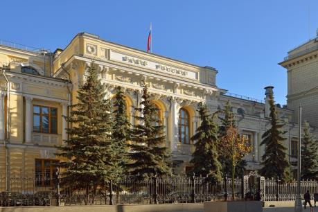 Nga sẽ thành lập ngân hàng xử lý nợ xấu