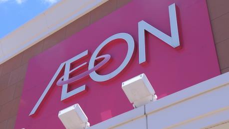 Aeon đạt lợi nhuận cao kỷ lục