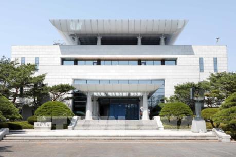 Thượng đỉnh liên Triều 2018: Công bố thành phần phái đoàn Triều Tiên