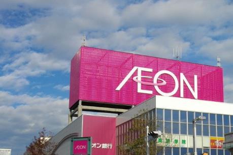 Nhật Bản tìm cơ hội đầu tư trung tâm thương mại AEON tại Cần Thơ
