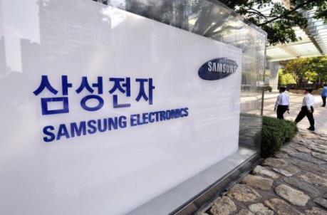 Trung Quốc điều tra ba nhà sản xuất chất bán dẫn Samsung, SK hynix, Micron