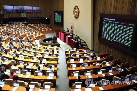 Hàn Quốc lần đầu công khai chi phí hoạt động đặc biệt của Quốc hội