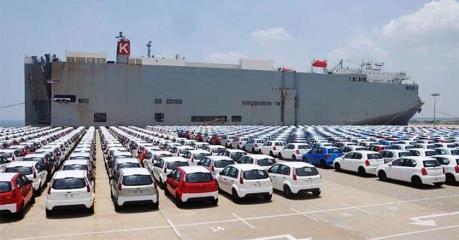 Thuế nhập khẩu ô tô của Mỹ sẽ tác động mạnh tới kinh tế Canada