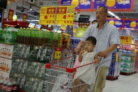 Kinh tế Trung Quốc tăng trưởng chậm lại trong quý II/2018