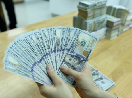 Tỷ giá USD giảm mạnh