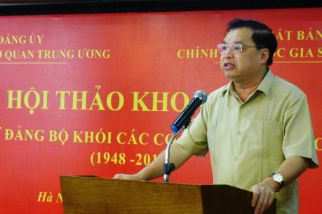 Bổ nhiệm đồng chí Lê Mạnh Hùng giữ chức Phó Trưởng ban Tuyên giáo Trung ương
