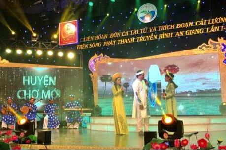 Đội đờn ca tài tử Chợ Mới đoạt giải Đờn Kìm Vàng