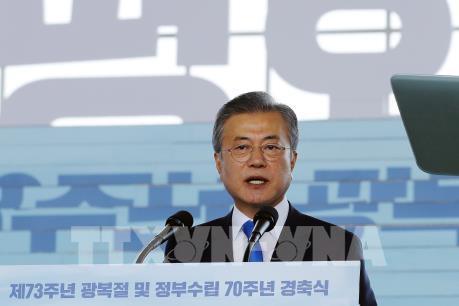 """Kinh tế Hàn Quốc sẽ """"cất cánh"""" trong năm 2019? (Phần 1)"""