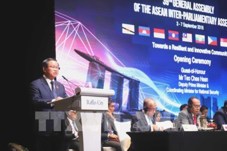 Việt Nam tham dự AIPA lần thứ 39