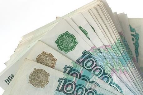 Ngân hàng trung ương Nga nâng lãi suất lần đầu tiên kể từ năm 2014