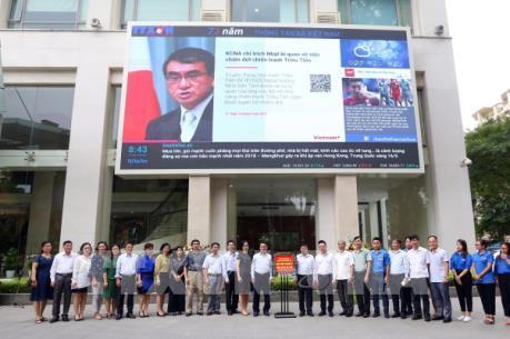 Khai trương bảng thông tin điện tử Thông tấn xã Việt Nam