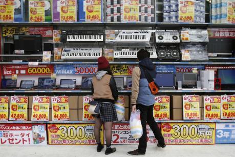 Nhật Bản:  Lạm phát vẫn cách xa mức mục tiêu 2%