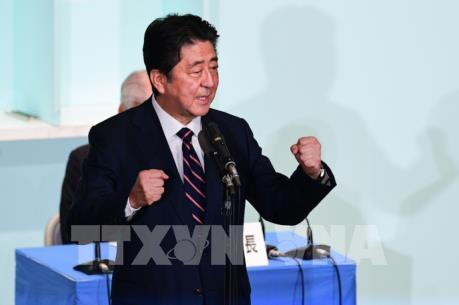 Nhật Bản sẽ đàm phán song phương với Mỹ nếu được miễn khỏi kế hoạch áp thuế mới