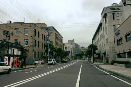 Động đất mạnh 5,3 độ Richter làm rung chuyển đảo Hokkaido
